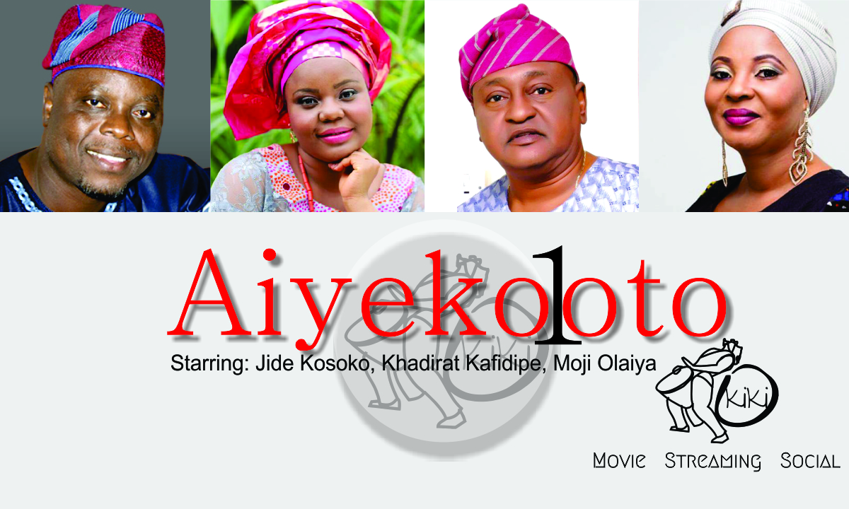 Aiyekooto 1&2 movie